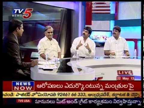 News Scan Debate On Sabita Reddy, Dharmana resign Issue -TV5
