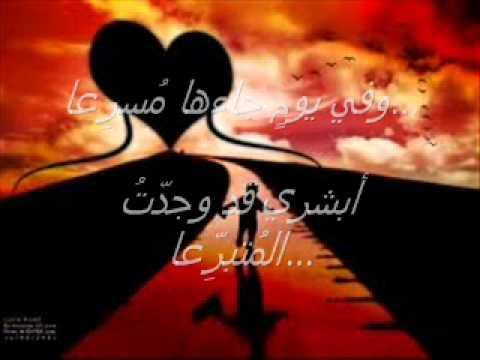 نزارقباني الحب أعمى