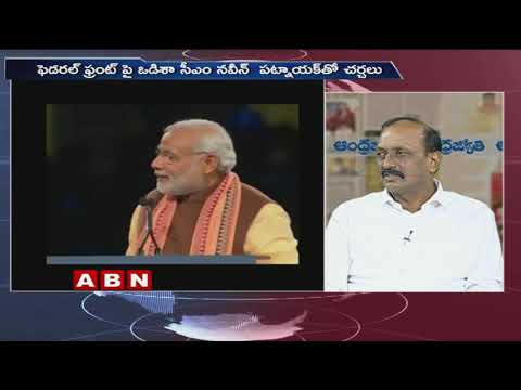 Discussion | CM KCR focus on National Politics | Fedaral Front tours | Public Point | Part 2