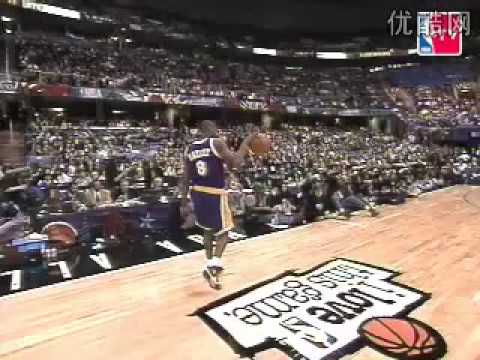 Kobe Bryant Slam Dunk Contest Video