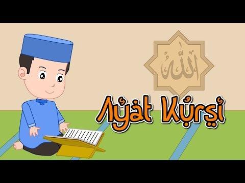 Ayat Kursi - Anak Anak #2 Merdu banget-Anak Islam-Bersama Jamal Laeli