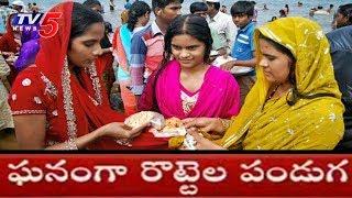 Rottela Panduga 2018 : రెండో రోజు ఘనంగా రొట్టెల పండుగ