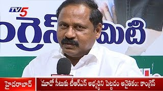 Congress Whip Rammohan Reddy Face To Face Over Rajya Sabha Elections