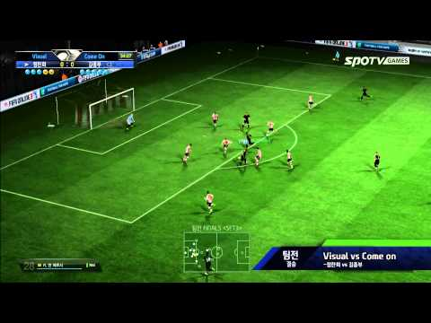 EA SPORTS™ 피파온라인3 adidas 챔피언십 2014 팀전 하이라이트 결승전 Visual vs Come on