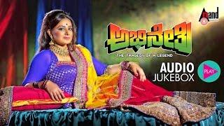 """Abhinetri """"All Songs JukeBox"""" - Feat. Pooja Gandhi, Atul Kulkarni"""