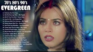 #80's70's90's सदाबहार पुराने गाने 💖💖💖अलका याग्निक उदित नारायण लता मंगेशकर कुमार सानू