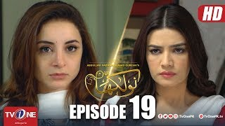 Naulakha | Episode 19 | TV One Drama