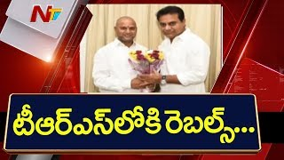 Telangana Poll : Two Independent Candidates Chander and Ramulu Nayak Joins TRS | NTV