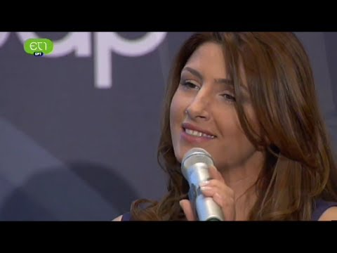 Helena Paparizou - Imagine (Athens Classic Marathon Gala, Unplugged Version)
