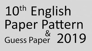 10th Class Paper Pattern English and Guess paper 2019