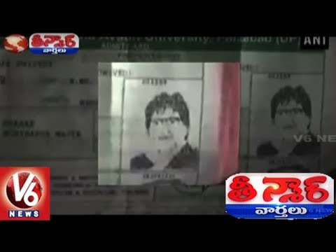 B.Ed Student In UP Gets Admit Card With Amitabh Bachchan's Picture | Teenmaar News