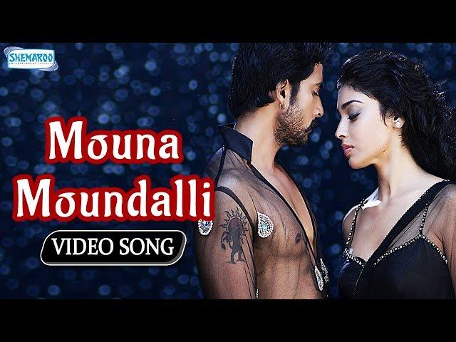 Mouna Moundalli - Chandra - Shriya Saran , Prem Kumar - Latest Kannada Song
