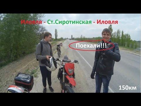 сиротинская станица иловлинского района рыбалка