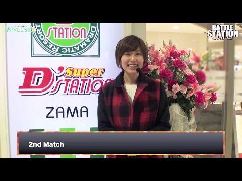 match2 天野麻菜