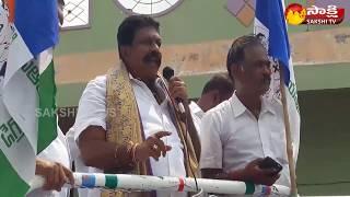 Ravali Jagan Kavali Jagan | కర్నూలు జిల్లా ఆదోనిలో రావాలి జగన్ కావాలి జగన్ కార్యక్రమం