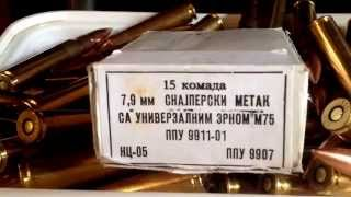 8mm Mauser Ammunition