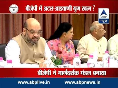 End of Advani-Vajpayee era in BJP!