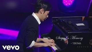 Yiruma 이루마 Stay In Memory Live