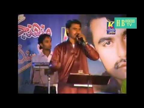 AAMIR SINDHI--ALBUM--02--MUNJHA NASEEB--SAJI ZINDAGI RAT AA...