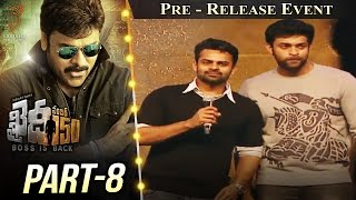 Khaidi No 150 Pre Release Event Part 8 || Megastar Chiranjeevi || Kajal Aggarwal || V V Vinayak