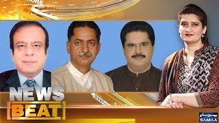 News Beat | Paras Jahanzeb | SAMAA TV | 22 June 2018