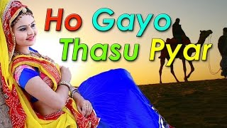 Download New Rajasthani Love Songs 2017 | Ho Gayo Thasu Pyar | Audio Jukebox | Marwadi Romantic Songs 3Gp Mp4