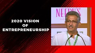 2020 vision of entrepreneurship