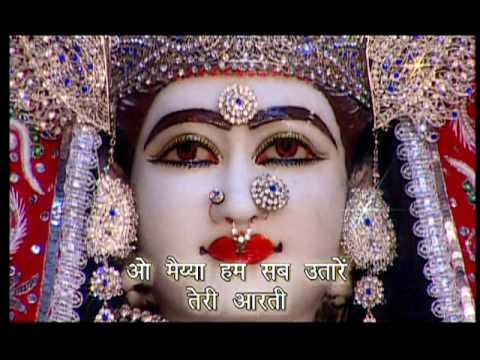 Jai Kali Mata (ambey Tu Hai Jagdambey Kali) [full Song] Nau Deviyon Ki Aartiyan video