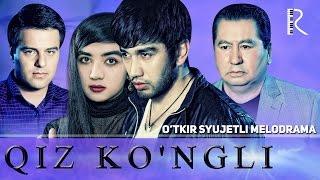 Qiz ko'ngli (treyler) | Киз кунгли (трейлер)