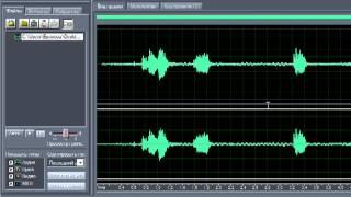 Как сделать голос приятным на записи