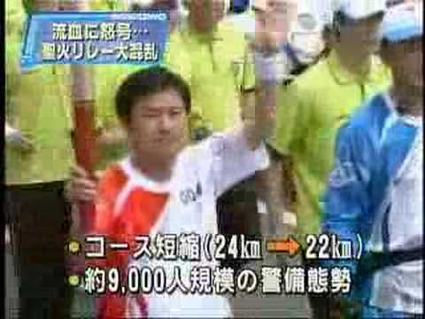 韓国の聖火リレーでも衝突 Conflict on Torch relay in S.Korea