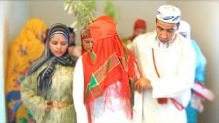 Mariage Amazigh -tamghra tachlhit