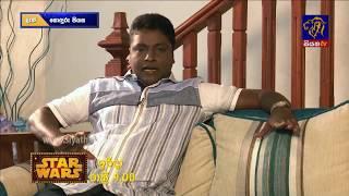 SODURU PIYASA - Episode 09