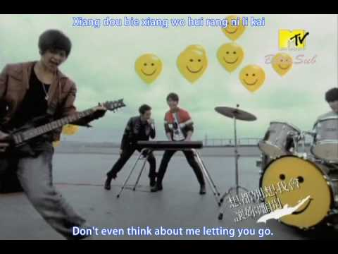 [HQ] Fahrenheit - Liu Xia Lai (Stay With Me)(English Sub + Pin Yin)