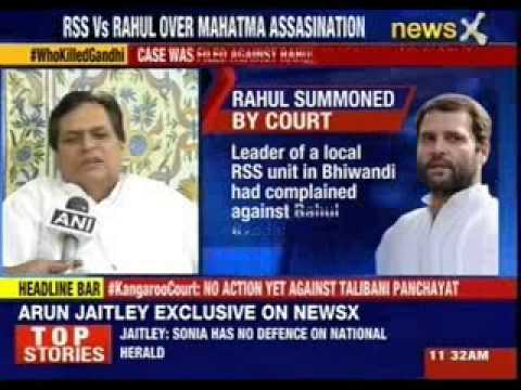 Congress vice president Rahul Gandhi summoned by a Mumbai Court