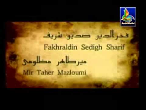 Islamic Movie Hazrat Ibrahim (a.s) - 01 - 12  In URDU FULL MOVIE - Subscribe For More