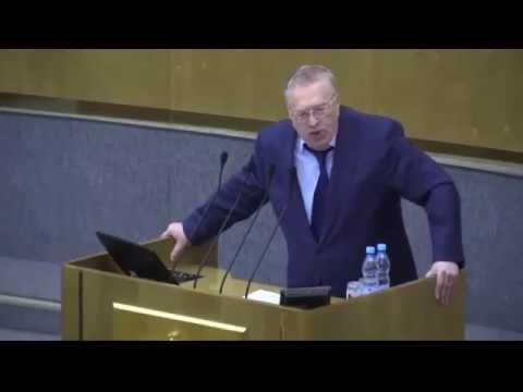 Жириновский надо вешать и расстреливать депутатов