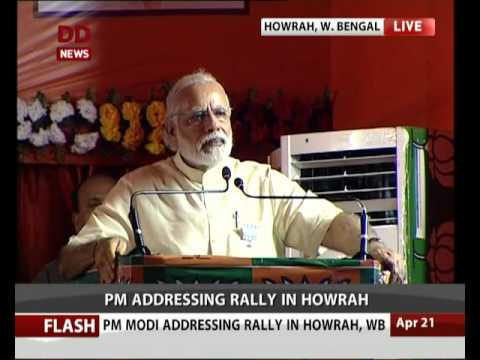 PM Narendra Modi addresses election rally in Howrah, West Bengal