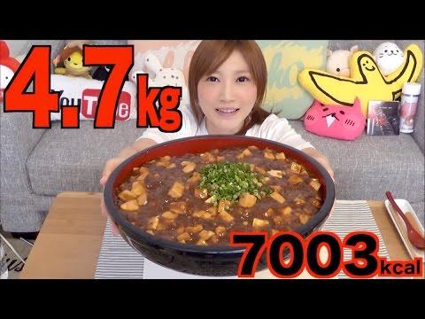 【大食い】麻婆丼4.7キロ 7003kcal 大阪王将【木下ゆうか】