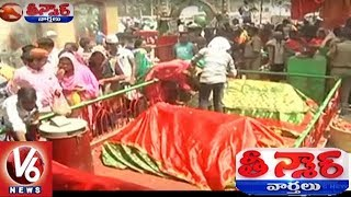 Roti Festival Begins In Nellore | Bara Shaheed Dargah | Teenmaar News