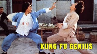 Wu Tang Collection - Kung Fu Genius ( Subtitled )