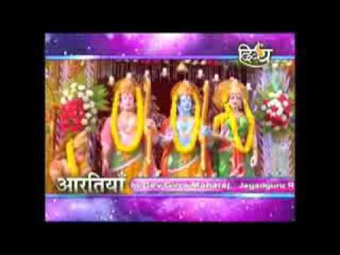Ram Aarti Hon Lagi hai Jagmag Jagmag Jyot Jyot Jali hai