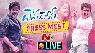 Devadas Movie Team Press Meet LIVE | Nagarjuna | Nani | Rashmika Mandanna | NTV