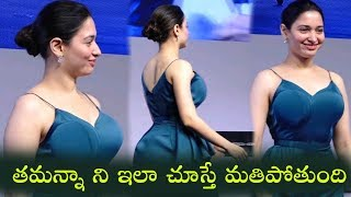 Tamannaah Bhatia andamp; Bobbi Brown At India Makeup Show | Tamanna Bhatia H0T In Silky Dress