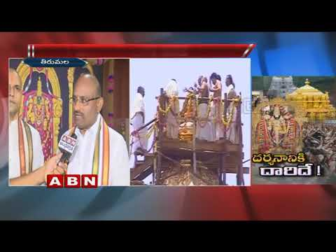 TTD  To Allow Temple Darshan For Devotees During Maha Samprokshanam | ABN Telug
