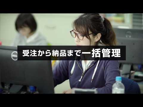 丸山塗装工業株式会社の動画をご紹介