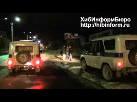Ночные разборки на улице Строителей