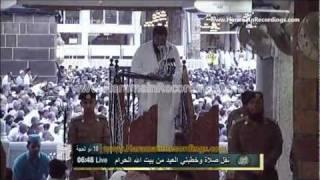 HD Eid ul Adha 1432 Makakh khutbah by Sheikh Shuraim