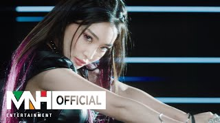 CHUNG HA 청하 'Bicycle' MV