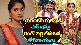 Anchor Jhansi Husband Jogi Naidu Got Second Marriage | Jogi Naidu Second Marriage | Jogi Naidu | TTM